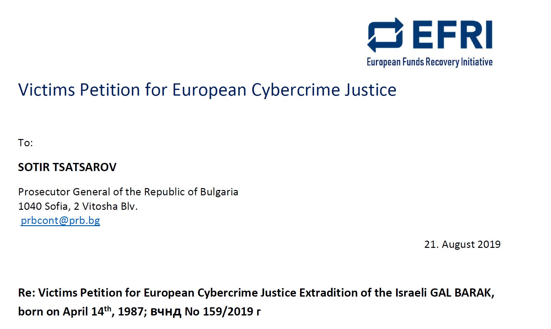 EFRI Petition for European Cybercrime Justice