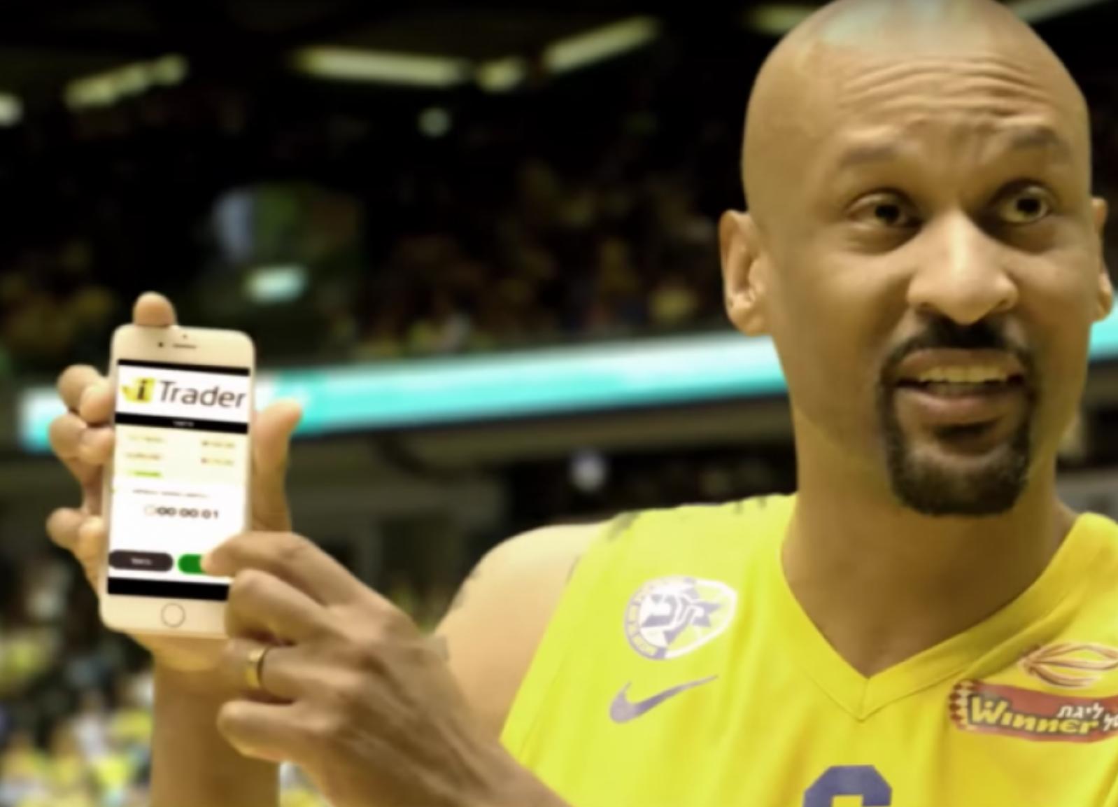 Maccabi Tel Aviv basketball players promoting iTrader